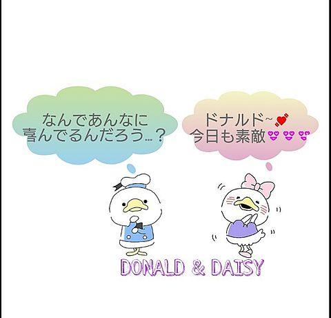 DONALD & DAISの画像 プリ画像