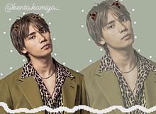 kenta.kの画像(KENTAに関連した画像)