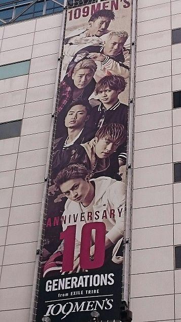 渋谷にての画像(プリ画像)