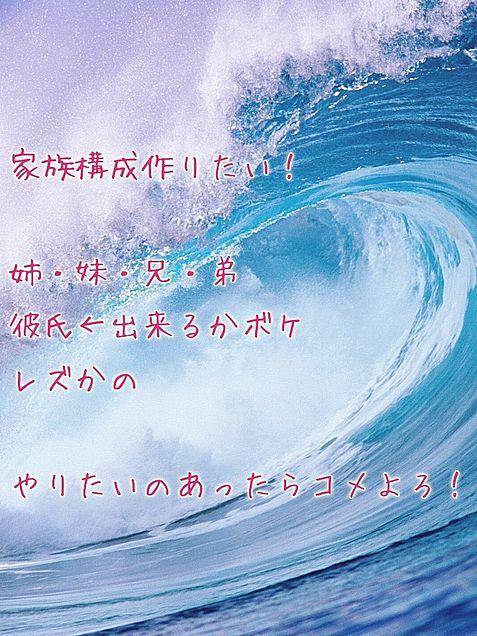 お願いします((。´・ω・)。´_ _))ペコリの画像(プリ画像)
