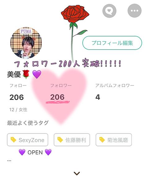 ありがとうございます!!!!!の画像(プリ画像)