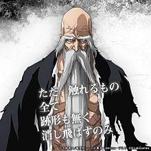 山本元柳斎重國 プリ画像