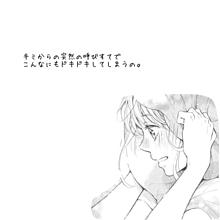 呼びすての画像(恋愛 ポエムに関連した画像)