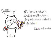 保存→画質〇 保存する際はいいねの画像(プリ画像)