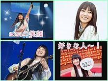 miwaの笑顔好きな人 いいね♥の画像(プリ画像)