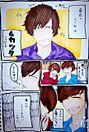 一松×カラ松  1 プリ画像