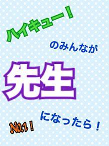 なんばーわん!の画像(#どうしよー!に関連した画像)