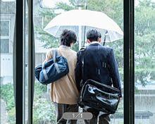 消えた初恋の画像(傘に関連した画像)