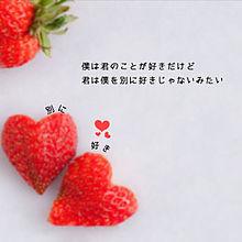 back number の画像(プリ画像)