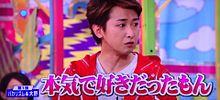 さえちゃん♡の画像(さえちゃんに関連した画像)