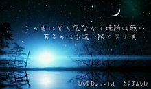 UVERworld プリ画像