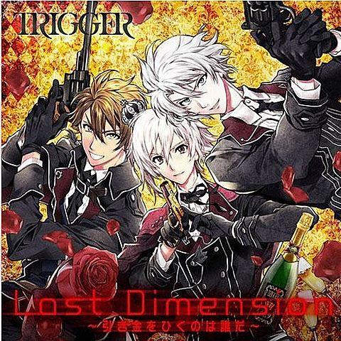 Last Dimension〜引き金をひくのは誰だ〜の画像 プリ画像