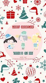 YOI × CHRISTMASの画像(ユーリ(ユリオ)に関連した画像)