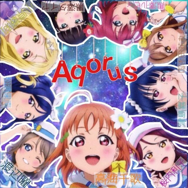 Aqoursの画像 p1_2