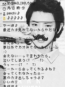 panchiさん。リクエスト☆♪の画像(プリ画像)