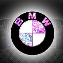BMW レインボーラメ背景 ピンクボカシの画像(ボカシに関連した画像)
