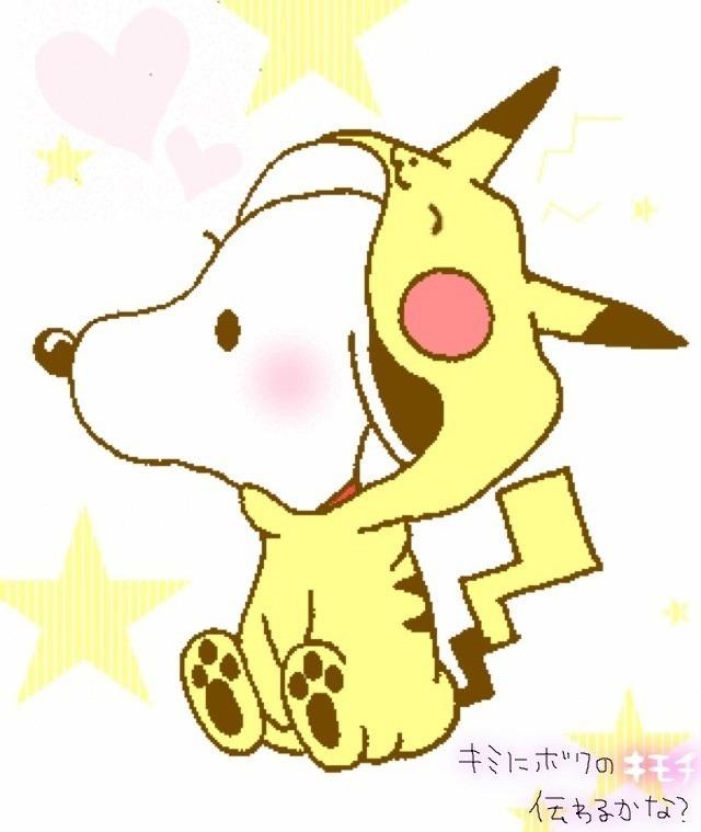 スヌーピー 可愛い ポエム キャラクター 恋愛 ピカチュウの画像 プリ画像