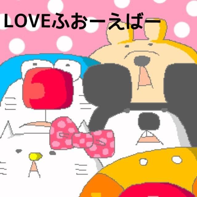 可愛い ポエム キャラクター 恋愛 ドラえもん プーさん ミッキー キティ アンパンマン