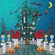 魔女の館の画像(魔女の館に関連した画像)