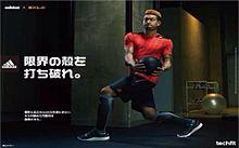 メンディーも!adidasの広告の画像(プリ画像)