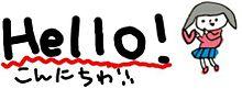 aiko デコメの画像(プリ画像)