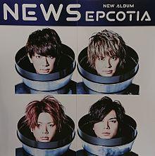 EPCOTIA NEWS プリ画像