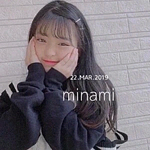 MINAMIちゃんの画像(MINAMIに関連した画像)