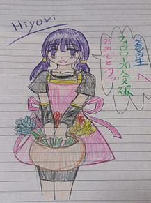 ヒヨリ☆の画像(朝比奈日和に関連した画像)