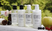 山田優さんも使ってる『BOTANIST』シャンプー・トリートメントをオーガニック美容師が調べてみた!!!の画像(プリ画像)