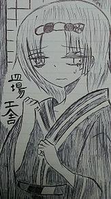 きゃいん!の画像(刀語に関連した画像)