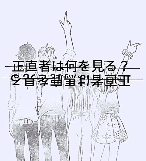 東京テディベアの画像 プリ画像