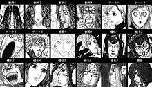 パームさん18変化の画像(プリ画像)