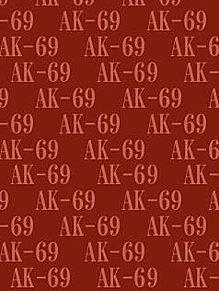 AK-69背景待受画像 橙(茶)系の画像(プリ画像)
