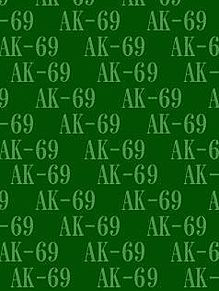 AK-69背景待受画像 緑色系の画像(プリ画像)