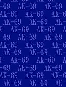 AK-69背景待受画像 青系の画像(プリ画像)
