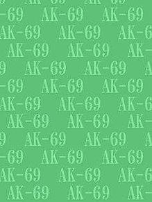 AK-69背景待受画像 緑色系 パステル系の画像(プリ画像)