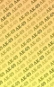 AK-69 壁紙 No005の画像(プリ画像)