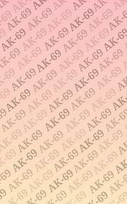 AK-69 壁紙 No007 プリ画像