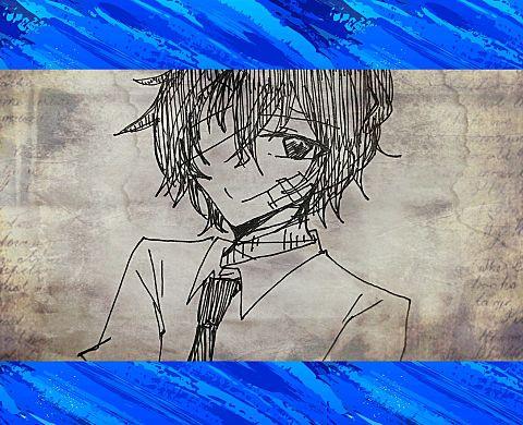 太宰さん(十五歳)の画像(プリ画像)