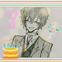 太宰さんお誕生日おめでとう!! プリ画像