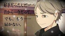 菅原さん!の画像(スガさんに関連した画像)