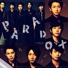 PARADOX プリ画像