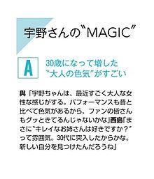 AAA 宇野ちゃんの画像(aaa新曲に関連した画像)