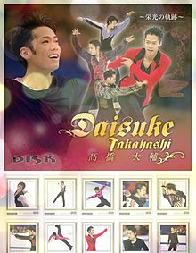 メモリアル切手発売の画像(記念切手に関連した画像)