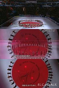 東日本大震災から4年の画像(プリ画像)