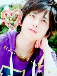 ◆中島 智美◆さんリクエストの画像(それはやっぱり君でした。に関連した画像)