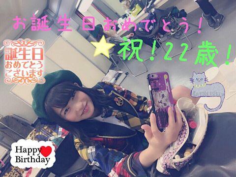 誕生日おめでとう、ゆいはん!の画像(プリ画像)