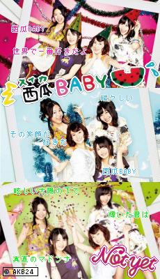 西瓜BABY - Suika Baby