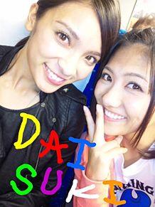 宮澤佐江 AKB48 SNH48 佐江ちゃん DiVAの画像(秋元才加に関連した画像)