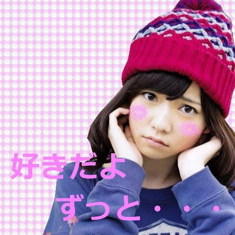 AKB48/ライントップ画の画像集 [...